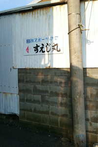 access05